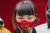 Creatives band together to fight coronavirus racism with face masks