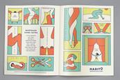 "Habito ""Mortgage Kama Sutra"" by Uncommon Creative Studio"