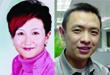 V Chan, Li...providing a platform to link global with local