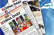 China Mobile launches mobile newspaper with China Daily