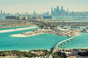 Blueprint opens new Dubai office
