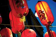 Chinese new year, a major London event, will take place this weekend