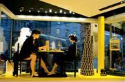 Marmite shop in Regent Street