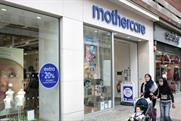 Mothercare: plans to wind down high street presence