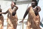 Dancers at Africa Village which is currently closed