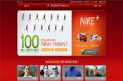 Nike+ was a huge success