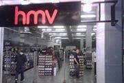 HMV: forecasts year-end profit of £30m