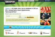 Groupon: partners with Odnoklassniki in Russia