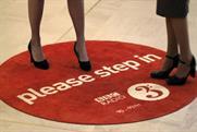BBC Radio 3: 2009 'Step in' campaign
