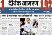 Dainik Jagran: INM sells stake in Jagran Prakashan Limited