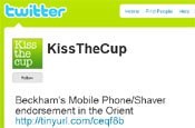 Iris: Twitter page for its Kiss The Cup promotion