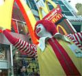 Ronald McDonald: attempting to get children active
