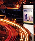 JCDecaux: M4 Tower at night
