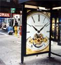 New York bus shelters: Viacom loses