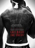 50 Cent ad: gun glamour