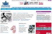 Mumsnet.com: changes in design and sales operation