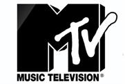 MTV: now part of the Sky Media portfolio