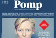 Pomp magazine: has created a dedicated Mandarin-language section