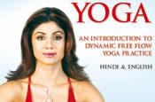 Shilpa's Yoga: Shemaroo show