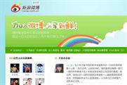 Five things you need to know about Chinese microblogging