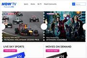 Now TV: unveils details of £9.99 set-top box