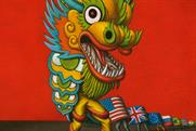 FT: China-themed integrated campaign runs next week