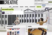 Louis Vuitton: launching new arts programme