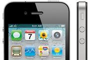 iPhone 4: unprecedented interest boosts Apple Store