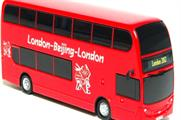 Hornby launches first London 2012 collectable