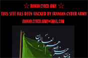 Iranian Cyber Army: posts message on hacked sites