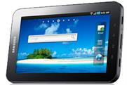 Samsung: offers entertainment package with the Galaxy Tab