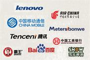 Top Chinese Brands: Brand power vital to country's continued economic rise