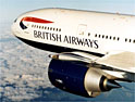 British Airways: in the middle of a PR crisis