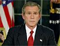 Bush: ads begin for re-election