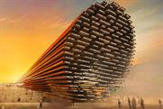 Department for International Trade creates AI poetry pavilion for Expo 2020 Dubai