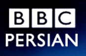 BBC Persian: launches next week