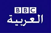 BBC Arabic: DDB to handle launch