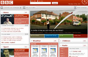 BBC: online services to face greater scrutiny