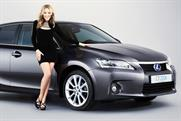 Kylie Minogue: fronts Lexus ad campaign