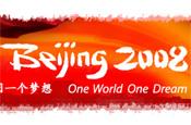 Beijing Olympics: IOC requests uncensored games