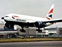 Boeing: sponsor