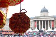 Chinese New Year celebrations took place on 10 Februrary