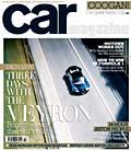 Car: new shape magazine