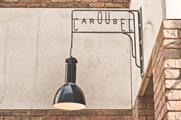 Carousel is located in Marylebone, London