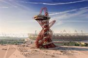 Orbit sculpture equipped for Olympic Park light shows