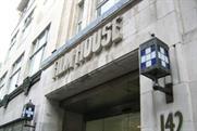 HMV's headquarters