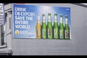 DB Export: