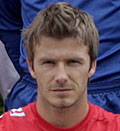 Beckham: captained victorious England