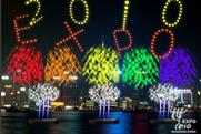 World Expo: to be held in Shanghai