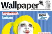 Wallpaper: October issue features moving-image front cover
